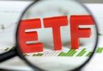 ETF, קרדיט: shutterstock