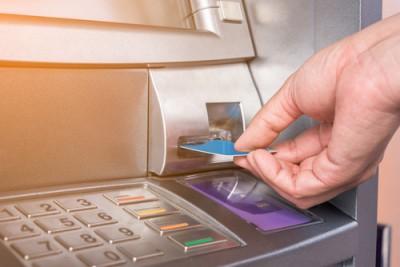 חשבון בנק, קרדיט: shutterstock