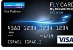 Fly Card Premium - לאומי קארד