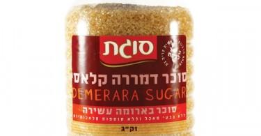 סוכר דמררה